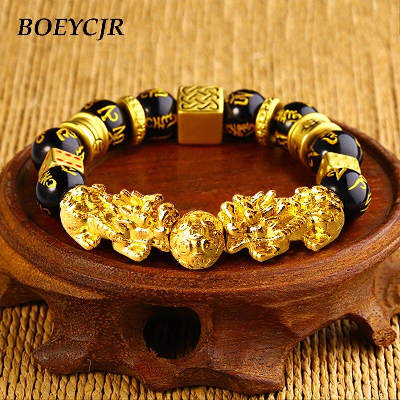 BOEYCJR Color oro Pixiu valientes tropas cuentas de piedra brazaletes y pulseras de joyería de moda de la suerte pulsera para regalo de los hombres 2019