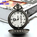 4.5cm Japan Anime Cosplay KUROSHITSUJI Black Butler Sebastian Cosplay Pocket Watch
