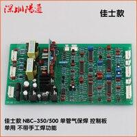 NBC350/500 Placa de Controle Da Máquina De Solda IGBT Único Tubo De Protecção Do Ar Dois Máquina de Soldadura 350 PCB Placa Principal