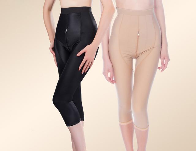 PRAYGER After surgey Firm Control Body Panties Thigh Control body shaper Seamless High Waist Slimming underwear