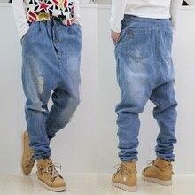 Jeans Top Designer Men s Ultralarge Hiphop Loose Harem Pants Plus Size Skateboard Jeans Casual Denim