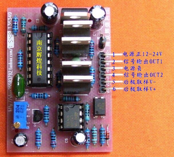3524 high-power inverter driver board square wave output cxa l0612 vjl cxa l0612a vjl vml cxa l0612a vsl high pressure plate inverter