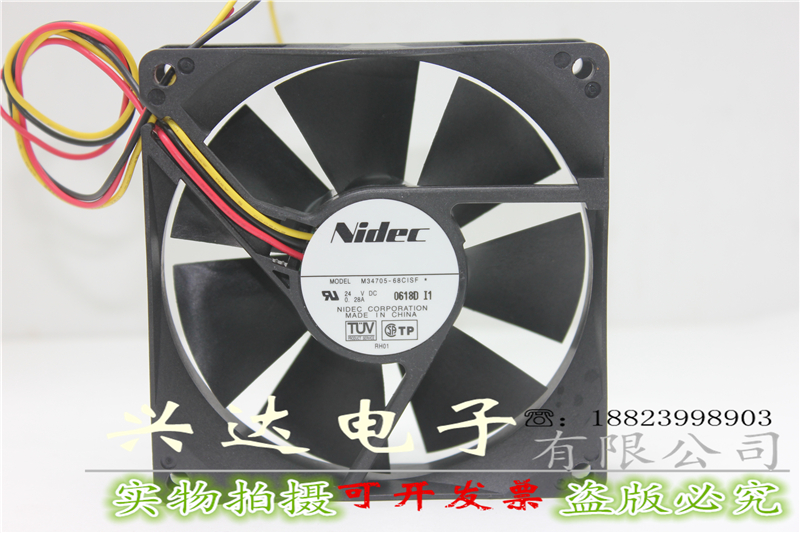 M34705-68CISF 9CM cm 3-wire inverter fan 9025 DC24V 0.28A
