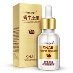 IMAGES Snail Extract Serum Face Essence Anti Wrinkle Hyaluronic Acid Anti Aging Collagen Whitening Moisturizing Face Care Beauty