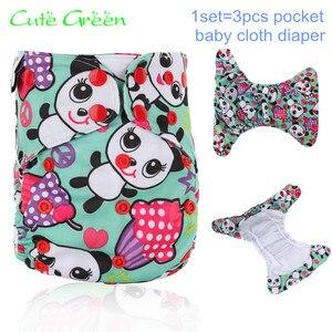 Image 1 - 3pcs 더블 거싯 PUL 포켓 기저귀; 재사용 가능한 아기 천 기저귀; 빨 아기 기저귀 바지; 생태 기저귀 아기 기저귀 커버