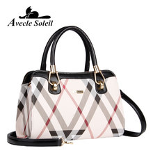 classic grid style fashion shoulder handbags all matching luggage large capacity the goddess of exclusive women's bag 2017 PVC