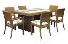 brown rattan patio dining set