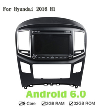 RAM 2G 1024*600 Eight Core Android 6.0.1 Car DVD Player For HYUNDAI 2016 H1 GPS Navi TV 3G 4G Radio Support DTV DAB