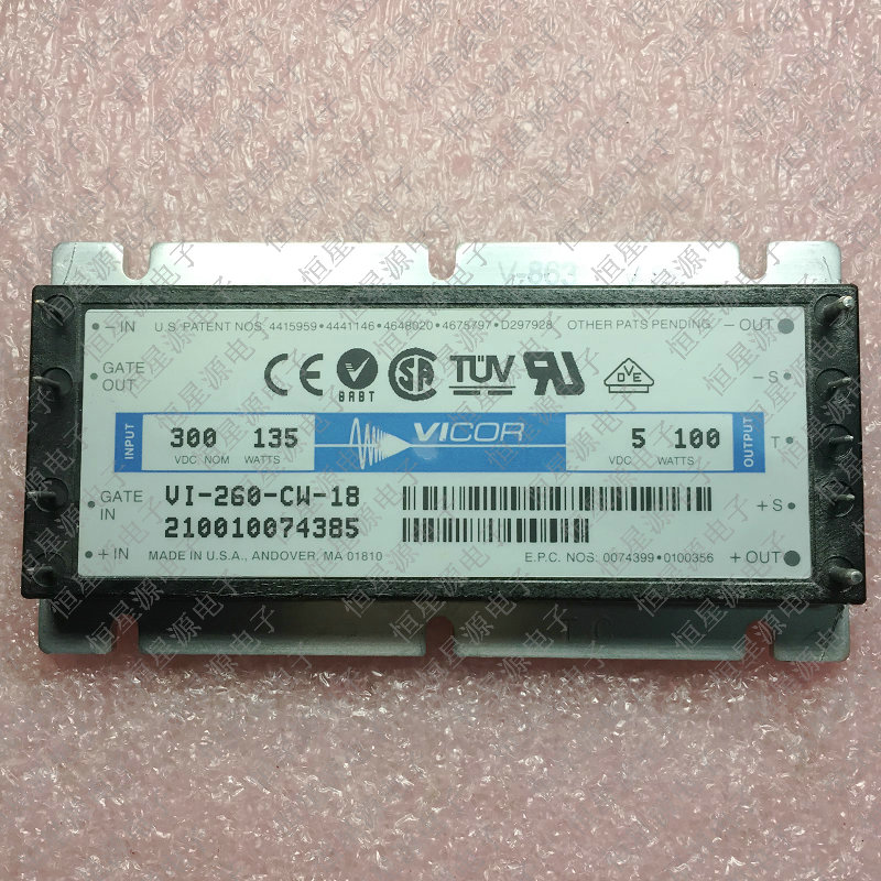 Freshipping   VI 260 CW / VI 260 CW 18  / 300V to 5V 100W Isolated DC/DC Power Module|Performance Chips| |  - title=
