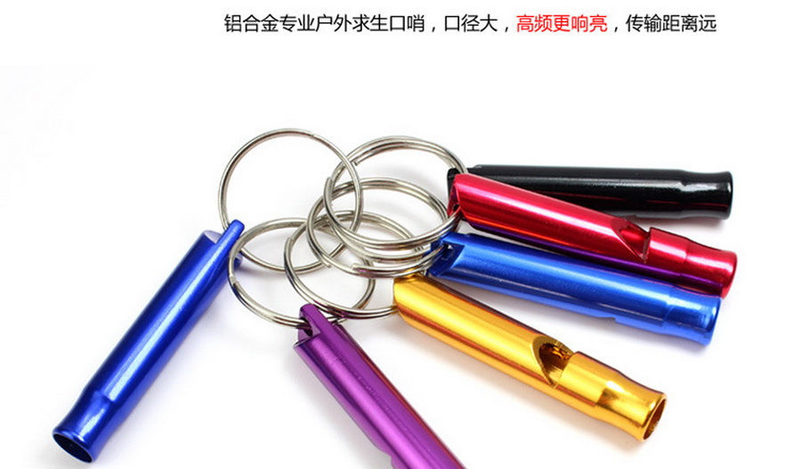 1000 pcs Aluminum Alloy Whistle Keyring Keychain Mini For Outdoor Emergency Survival Safety Sport Camping Hunting