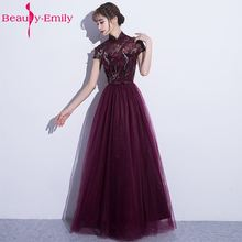 Beauty Emily Elegant Purple Sexy Flower A-Line Long Plus Size Evening Dresses 2017 Short Sleeve Formal Party Prom