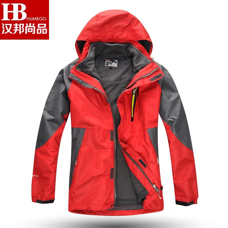 ФОТО Twinset three-in outdoor clothing fleece outdoor jacket  =YcfM3