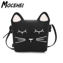 09a9573088e2 Детская сумочка кошка милые из искусственной кожи детская модная  разноцветная Цвет подарок для детей подростков сумки
