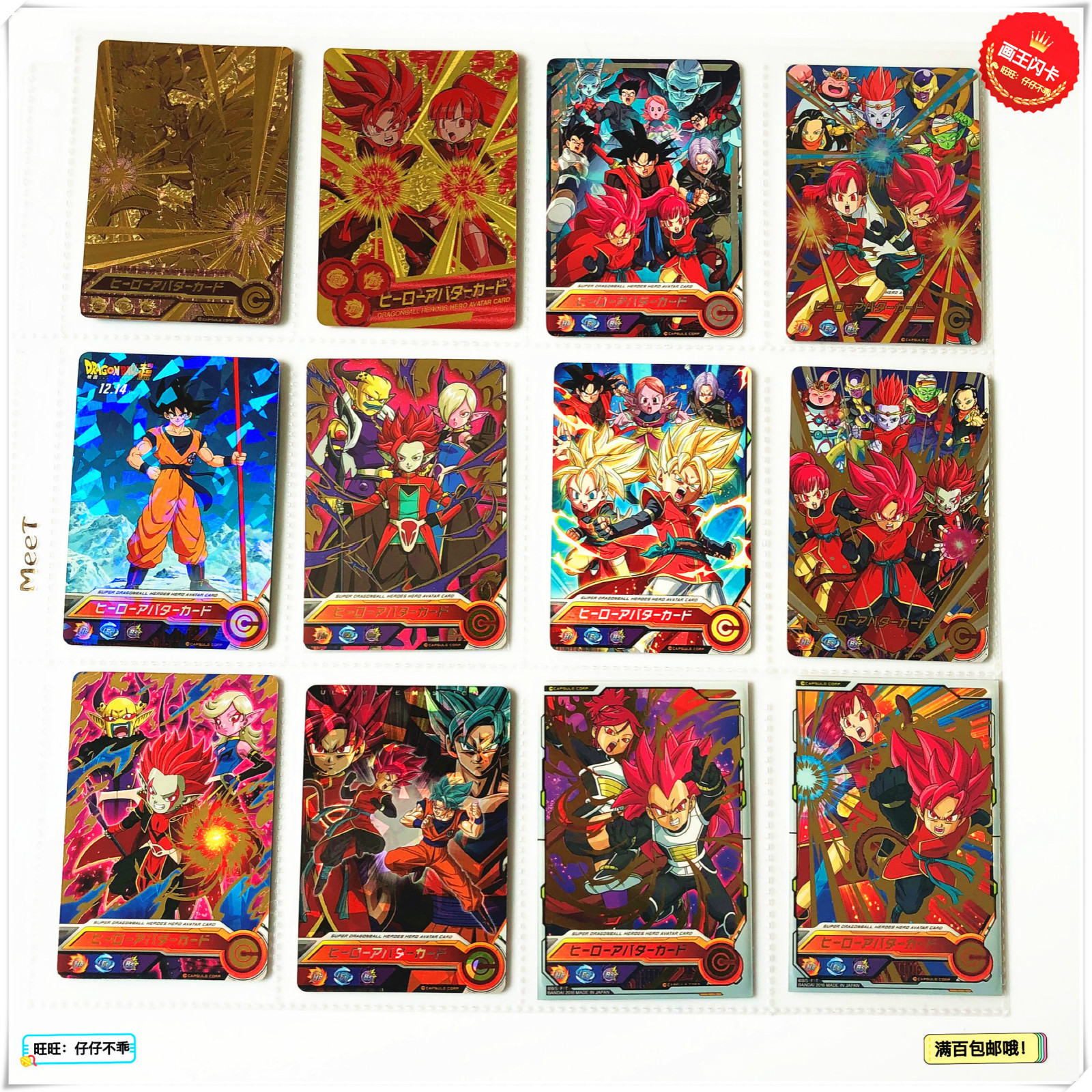 Japan Original Dragon Ball Hero Limited God God Super Saiyan Goku Toys Hobbies Collectibles Game Collection Anime Cards