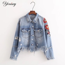 2017 Denim Jacket Women Denim Jacket Hot Sale Direct Selling Sleeved Coats Tze75 Fashion Embroidered Jacket 0720