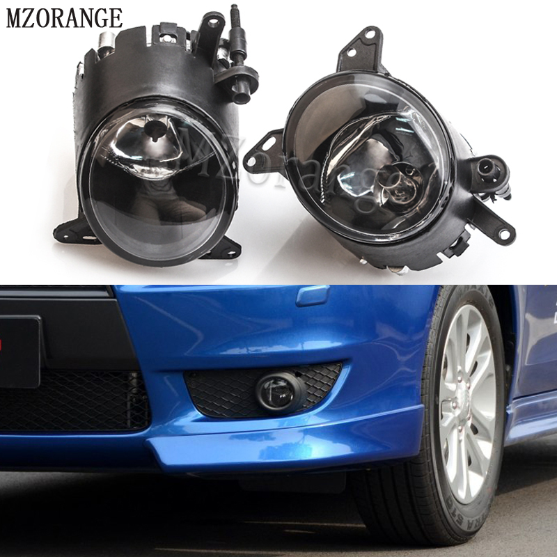 MZORANGE Front Fog Light Grille Cover Frame