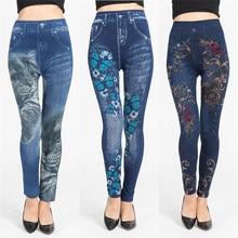 YICN – legging en jean Slim pour femme, Pantalon de sport, Slim, faux Poche, imprimé, Denim, fitness, Automne