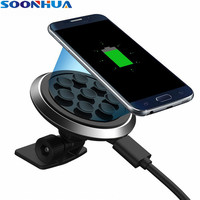SOONHUA Wireless Car Phone Charger Rotatable Chargeable 8 Anti Slip Sucker Holder USB Port Smart Quick