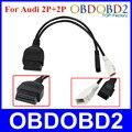 Последним VAG COM Адаптер Для AUDI 2X2 2 P + 2 P к 16PIN Диагностический Кабель OBDII Разъем адаптер Для Audi Бесплатная Доставка