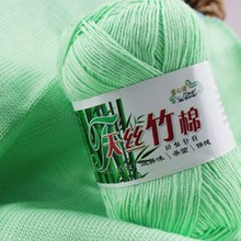 1Pc New Hot Selling Soft Bamboo Crochet Cotton 50g Knitting Yarn Baby Knit Wool Yarn