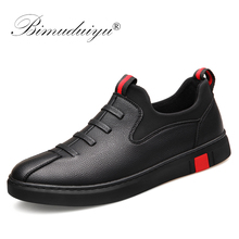 BIMUDUIYU Black Mens Leather Casual Shoes Fashion Breathable Sneakers Comfortable Loafers Men Flat