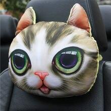 Автомобильная подушка на шею 3d мультяшная Подушка подголовник