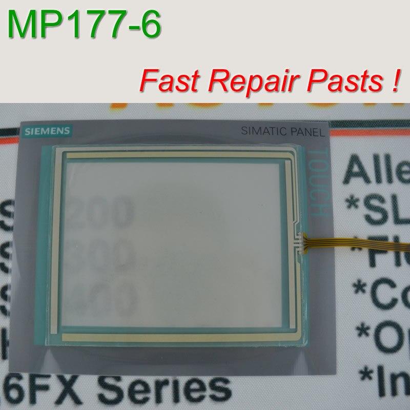 6AG1642 0EA01 3AX0 MP177 5 7 inch Membrane Film Touch Glass for SIMATIC HMI Panel repair