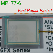 6AG1642-0EA01-3AX0 MP177-5.7 inch Membrane Film+Touch Glass for SIMATIC HMI Panel repair~do it yourself, Have in stock