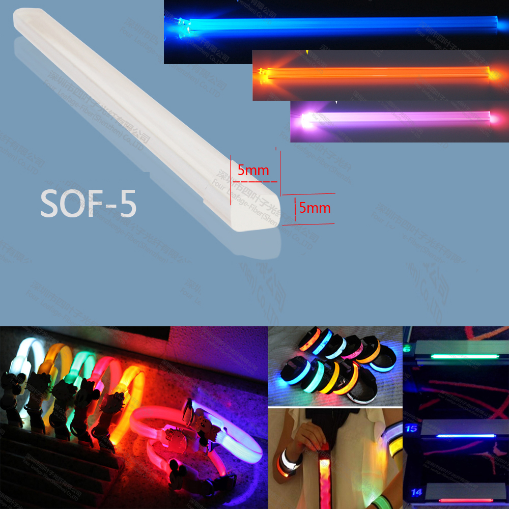 5 X 5mm Square Tpu Side Glow Optical Fiber Optic Price Per Meter For Glowing Clothes Light Lighting Wristband