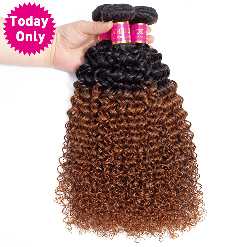 TODAY ONLY Peruvian Kinky Curly Hair 3 Bundles Deals Ombre Human Hair Bundles Curly Weave Human Hair Remy 2 Tone Hair Extensions