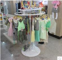The iron art garment frame rotates the hangers in a round frame