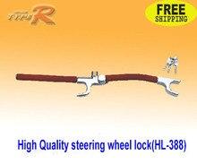 Brand detector covers styling Function Car General Steering Wheel Lock Anti-theft Locks Auto Typer Dragon Lock HL-308