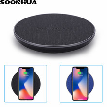 цена на SOONHUA Mini Wireless Charger Adapter QI Charging Pad For iPhone X 8 8 Plus Samsung Galaxy S7 S8 S8 Plus Note 8 Phone Charger