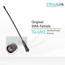 Оригинальная антенна для Quansheng TG UV2 Ham Walky Talky Original TG UV2 антенна с высоким коэффициентом усиления VHF UHF трехдиапазонная антенна для Quansheng