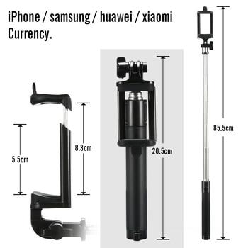 Wireless Bluetooth Selfie Stick 4