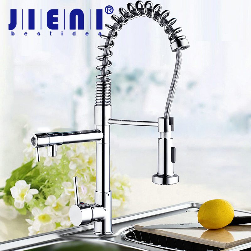 360 Swivel Kitchen Sink Faucet Polish Chrome Brass Deck Mounted Tap Stream Pull Out Spout Contemporary