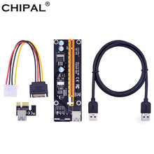 CHIPAL 100CM VER006 PCI-E Riser Card PCI Express PCIE 1X to 16X Adapter SATA 4Pin Molex Power USB 3.0 Cable for Miner Mining(China)