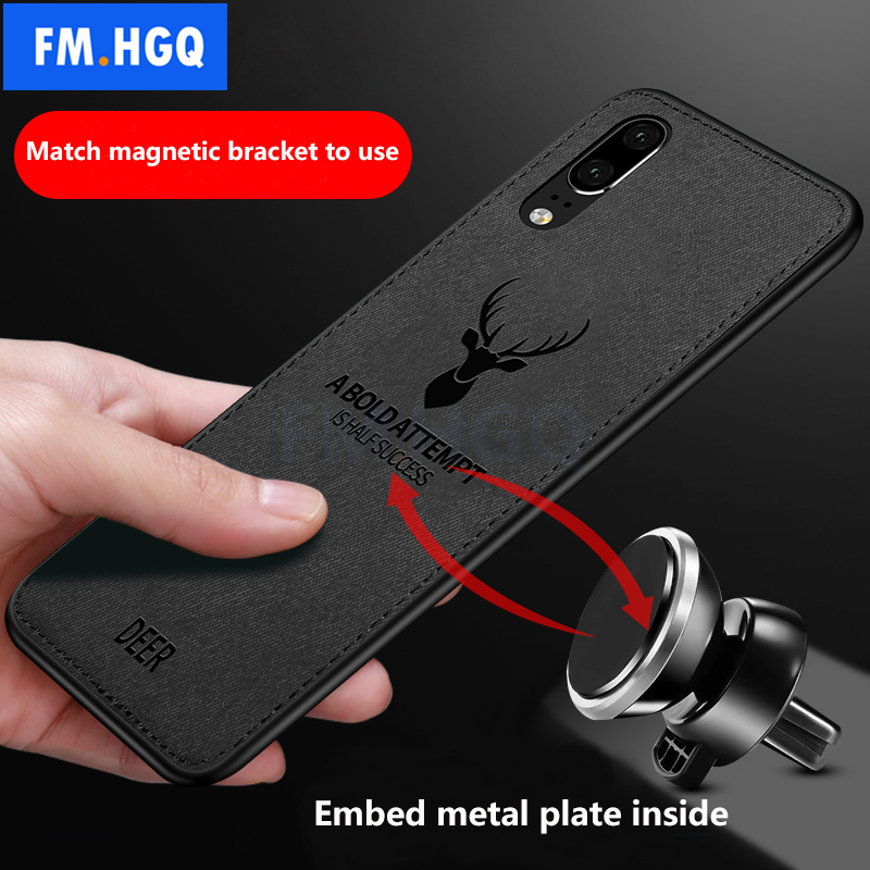 Hot Cloth Texture Deer 3D Soft TPU Magnetic Car Case For Huawei P20 Pro Built in Innrech Market.com