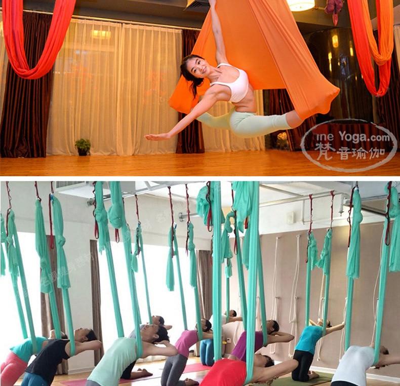 High Quality aerial yoga hammock swing