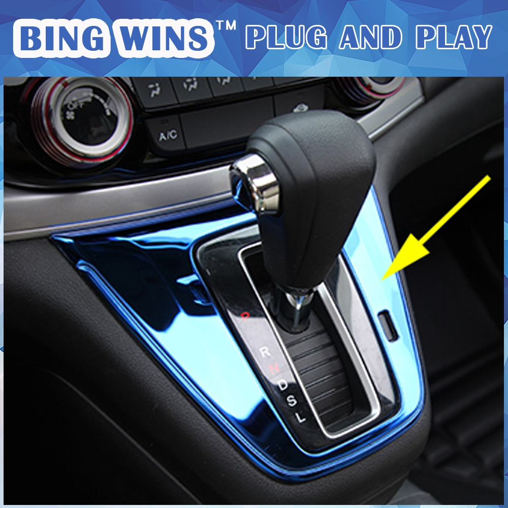 Car-styling Auto shift lever panel Stick Covers Decoration For Honda CRV 2012-2016 gear panel cover trim car Accessories цена