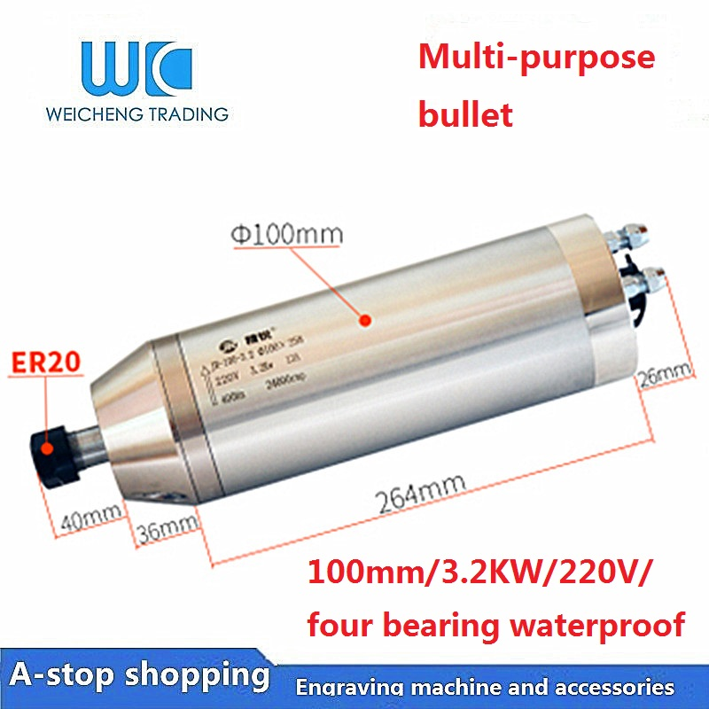 100mm ER20 220V Waterproof engraving machine spindle <font><b>motor</b></font> 3.2 <font><b>KW</b></font> water-cooled 80 electric spindle 800W 1.<font><b>5</b></font> <font><b>KW</b></font>/3 .2 <font><b>KW</b></font>/<font><b>5</b></font> .<font><b>5</b></font> <font><b>KW</b></font> image