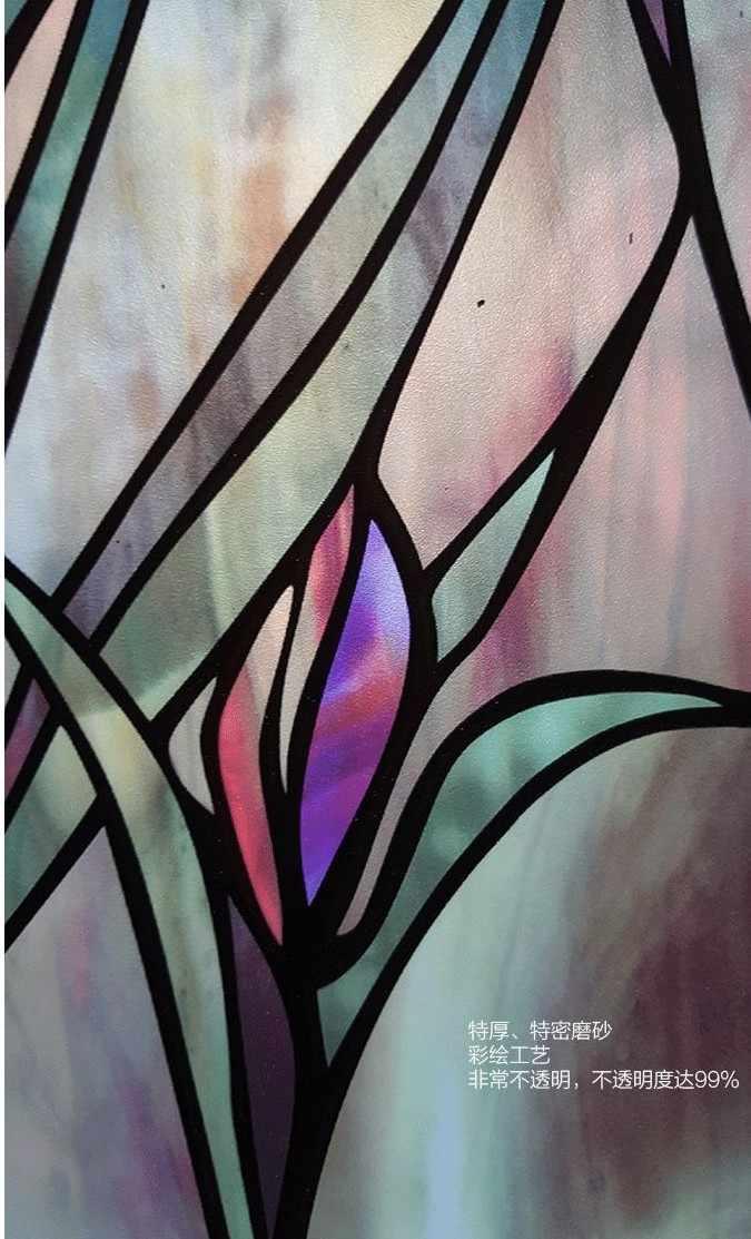 Americano a Foglia Verde Fiore Window Film Stained Autoadesivi di Vetro Autoadesivo Pellicola Vetrofania Elettricità Statica per Il Bagno 100 Centimetri