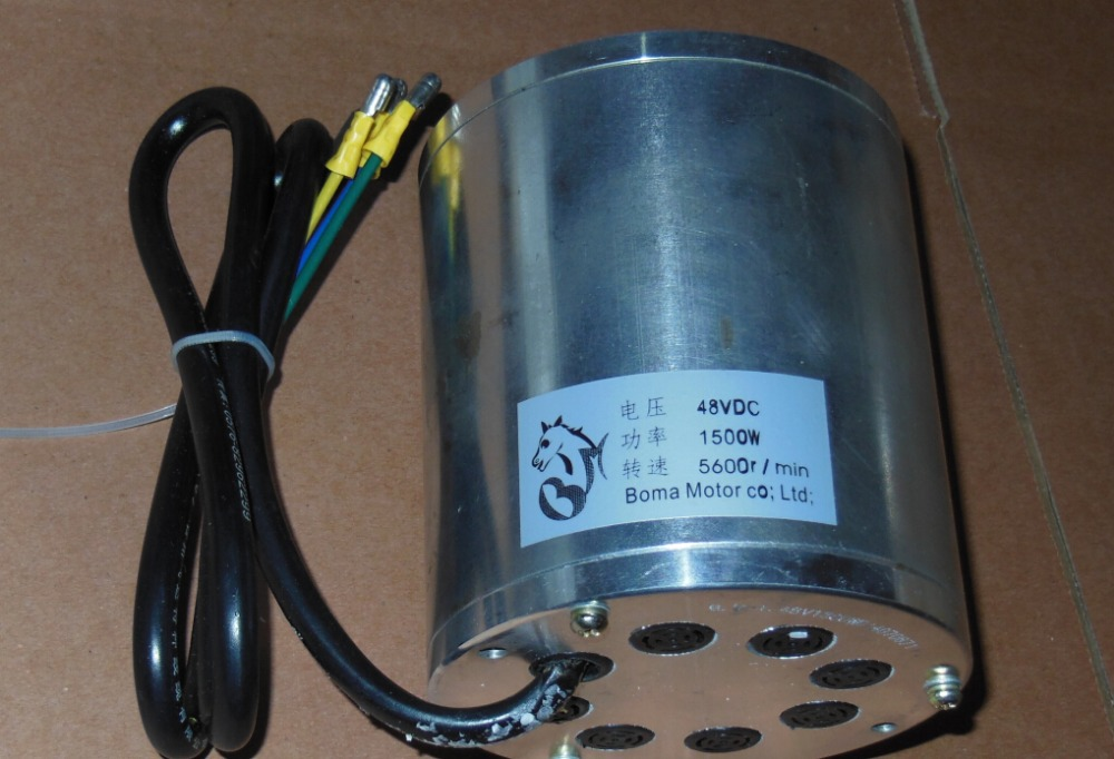 48v 1500w Central Drive High Speed Brushless Dc Motor