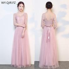 JYLF43S#Cameo brown long elastic waist Bridesmaid Dresses we
