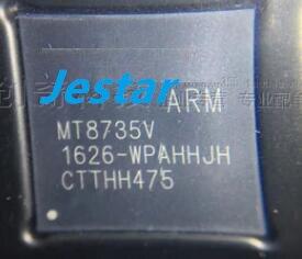 MT8735V WP