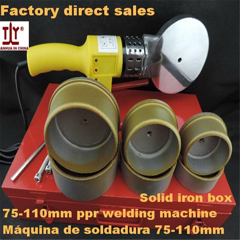 Хорошее качество автоматическая система отопления 75-110mm AC 220V / 110V 1200W PPR труб Сварочный аппарат сварки пластиковых труб машина пластиковые сварщика  вольтметр а4 м2