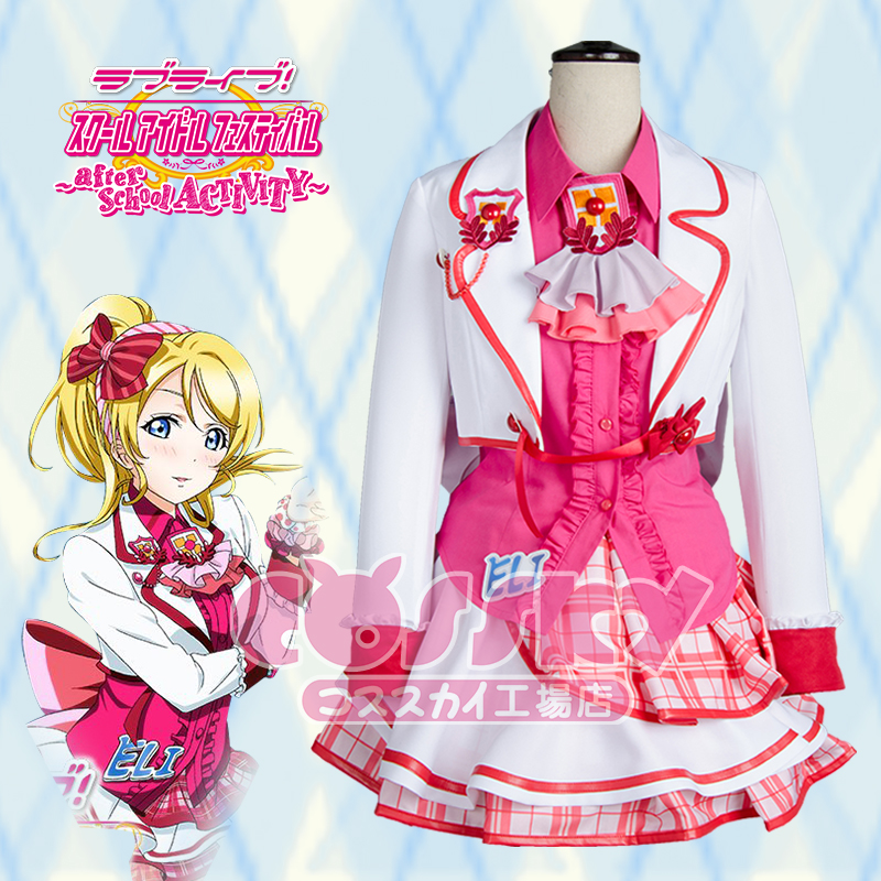 Love Live Ayase Eli Cosplay Costume After School Clothing Stage Dress Custom-Made Full Set Free Shipping