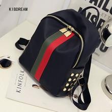 Kibdream новая полосатая Повседневная Женская Повседневная Рюкзак, Мода 2017 г. Европа и Америка Liu Pin Бесплатная доставка