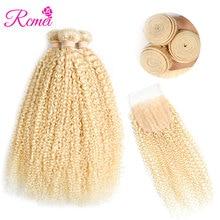 613 блонд малазийские кудрявые вьющиеся пучки с закрытием 4 шт дело предварительно цветные 613 светлые пучки с закрытием Remy человеческие волосы Rcmei