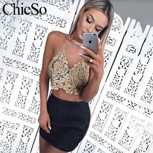 MissyChilli Halter gold glitter crop top Vrouwen transparante mesh bandage backless cami Party sexy club herfst topje(China)